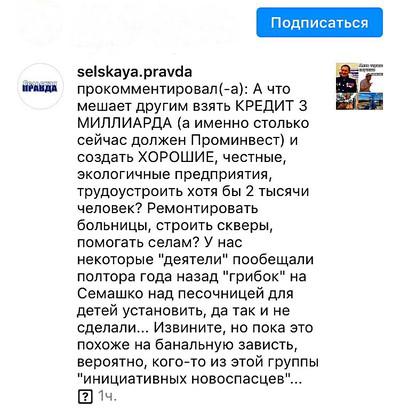 http://www.novospasskoe-city.ru/_nw/165/s99377189.jpg