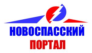 http://www.novospasskoe-city.ru/logo4.png